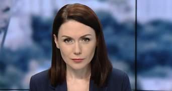 Випуск новин за 17:00: Плата за інформацію про вбивство нардепа. Обстріли в зоні АТО