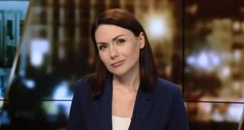 Итоговый выпуск новостей за 21:00: Охота на призывников. Годовщина Парижского соглашения