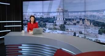 Выпуск новостей за 17:00: Смертельная авария на Ровенщине. Пучдемон сдался