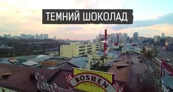 """Расследование оффшоров Порошенко: зачем Президент искал """"райские острова"""""""