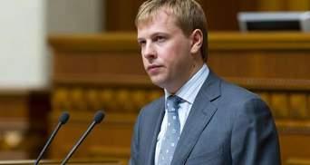 Генпрокуратура закрила кримінальне провадження у справі нардепа Хомутинніка