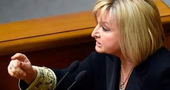 Ірина Луценко прокоментувала офшорний скандал президента