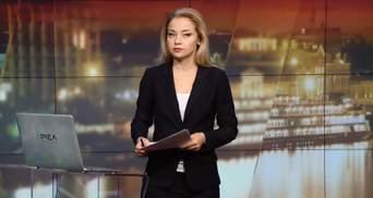 Выпуск новостей за 18:00: Суд над пограничником. Оффшорный компромат
