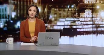 Випуск новин за 19:00: Фінансові таємниці чиновників. Чому військових судять за події в АТО