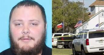Причиною стрілянини в Техасі могла стати сварка зловмисника з тещею