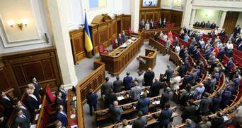 Парламент почтил минутой молчания память погибшей Амины Окуевой