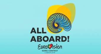 Евровидение-2018: представлен логотип и лозунг конкурса