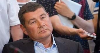 """ГПУ отрицает исчезновение денег Онищенко со счетов """"Сбербанка"""""""