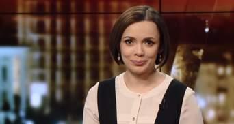 Итоговый выпуск новостей за 21:00: Флешмоб против коррупции. Польский Львов