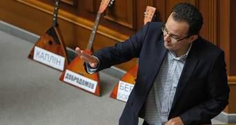 Березюк пояснив, які статті матимуть силу у законі про розрив дипвзаємин з РФ