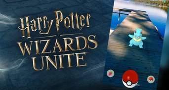 """Создатели Pokemon Go создали игру по мотивам """"Гарри Поттера"""""""