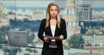 Выпуск новостей за 16:00: Взрыв в Киеве. Допрос чиновников Каталонии