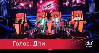"""Голос. Діти 4 сезон 2 випуск: унікальний голос та сварка Дорофєєвої і """"Позитива"""""""