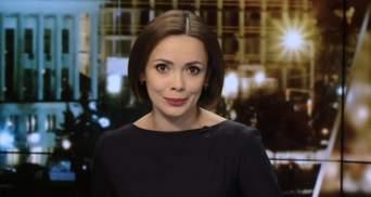 Выпуск новостей за 19:00: Миротворцы на Донбассе. Украинский ресторан в Поднебесной