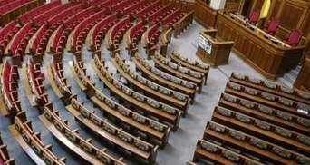 Опублікований рейтинг найбільших депутатів-прогульників Верховної Ради за 3 роки