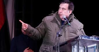 """""""Полет по ночам на метле, как настоящий дракон"""": Саакашвили отреагировал на ложь СМИ олигархов"""