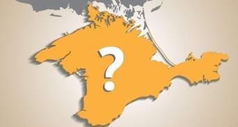 Авторитетне видання назвало Крим спірною територією