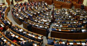 """Бюджет-2018: создание """"полицейского государства"""" и увеличение расходов на чиновников"""