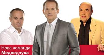 """""""Скрепа"""" из склепа: как Медведчук собирает промосковский электорат"""