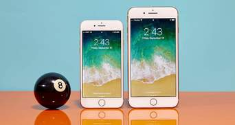 Заважає iPhone X: Apple суттєво зменшує об'єми виробництва iPhone 8