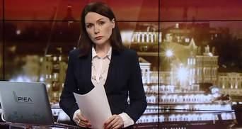 Випуск новин за 20:00: ГПУ вимагає від Дерев'янка гроші. Створення бюро розслідувань