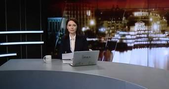 Випуск новин за 22:00: Смертельна ДТП в Києві. Втручання Росії в референдум Каталонії