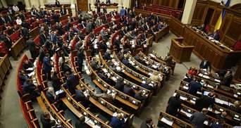 Нардепы отзовут законопроект о Антикоррупционном суде в пользу президентского