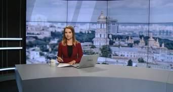 Выпуск новостей за 11:00 Депутаты рассмотрят Госбюджет-2018. Миротворческая миссия ООН на Донбассе