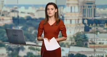 Выпуск новостей за 14:00: Закон о реинтеграции Донбасса. Госбюджет-2018