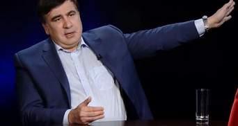 Саакашвили подал иск против МВД: что требует политик
