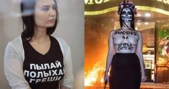 Под арест взята активистка Femen, которая сожгла трамвай возле магазина Rashen: есть фото из зала суда