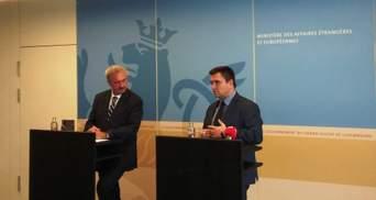 Не існує підстав говорити про припинення санкцій ЄС щодо Росії, – МЗС Люксембургу