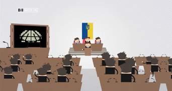Кто из депутатов попал в рейтинг крупнейших лентяев в Верховной Раде: неожиданные данные