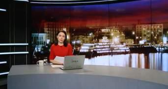 Выпуск новостей за 19:00: Задержание в Севастополе. Переворот в Зимбабве