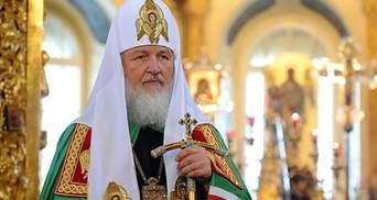Глава РПЦ попередив про наближення кінця світу