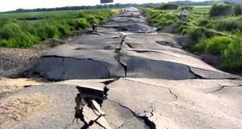 Как французы оценили качество украинских дорог