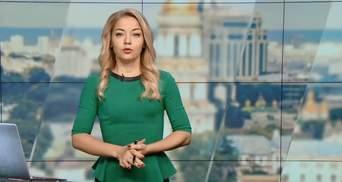 Выпуск новостей за 12:00: Экстренное заседание Военного кабинета. Непогода на Донбассе