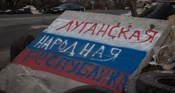 Чим загрожують Україні заворушення в Луганську