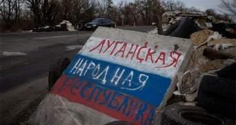 Що події у Луганську означають для ЗСУ