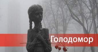 Голодомор в Україні: що відомо про журналіста Гарета Джонса, який написав про моторошний геноцид