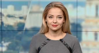 Выпуск новостей за 10:00: Тревожные новости с фронта. Побег Плотницкого