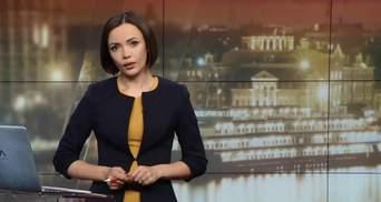 Выпуск новостей за 19:00: Отставка Плотницкого. Теракт в Египте