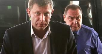 Захарченко прокомментировал отставку Плотницкого