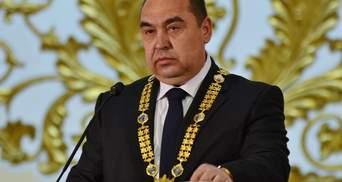 """В """"ЛНР"""" официально сменили власть"""