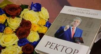 """Михайло Поплавський презентував у Європі свою книгу """"Ректор"""""""