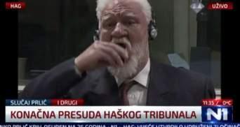 Подсудимый Гаагского трибунала Слободан Пральяк принял яд после оглашения приговора: видео