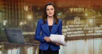 Выпуск новостей за 18:00: Мера пресечения сыну нардепа Попова. Задержание украинцев в Беларуси