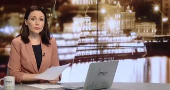 """Випуск новин за 22:00: Скандал із гравцями клубу """"Шахтар"""". Заборона відомого серіалу"""