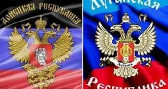 """Объединения """"ДНР"""" и """"ЛНР"""" не будет: эксперт назвал причину"""