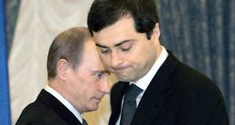 Эксперт рассказал, в какие ловушки попал Сурков
